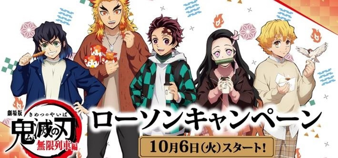 123movies Watch Demon Slayer Kimetsu No Yaiba The Movie Mugen Train 2020 Online Full Free Invisiverse Wonderhowto