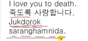 How To Write And Say Nice To Meet You In Korean Korean Language