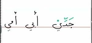 Use Al-mad in the Arabic language