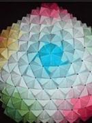 The Origami Genius